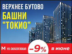 ЖК «Эталон-Сити» - скидка 9% Квартиры от 5 млн руб.